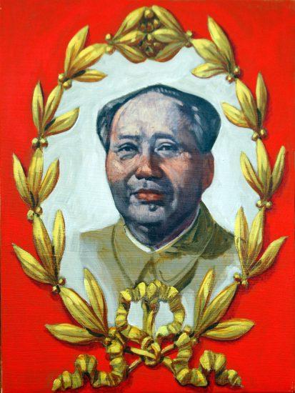 Mark Beard, Dictator Portrait