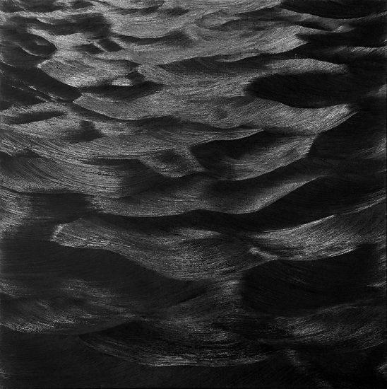 Karen Gunderson, Sliding Sea
