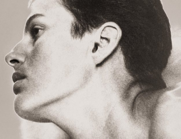 Sheila Metzner, Josie