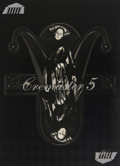 Matthew Barney, Cremaster 5