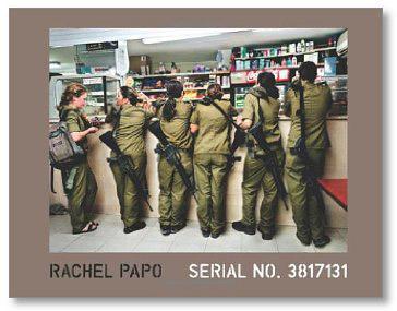 Rachel Papo | Serial No. 3817131