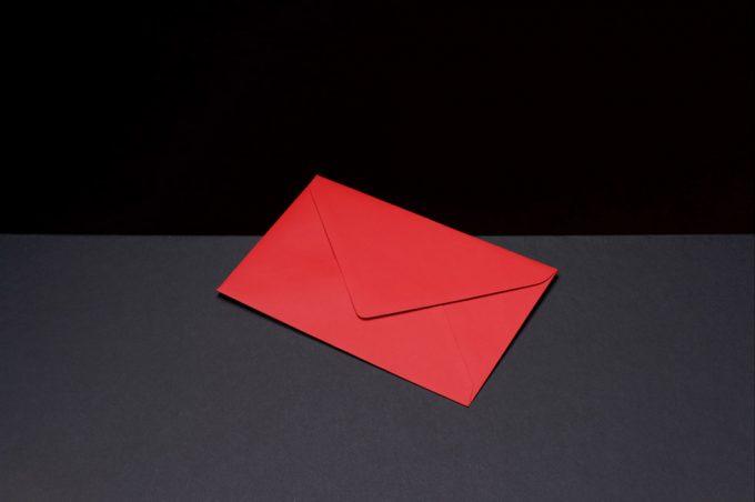 Vadim Gushchin, Colored Envelopes #3