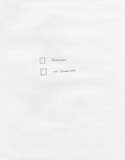 Maya Krinsky, Diagram, Test