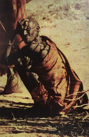 Sheila Metzner, Samburu Portrait